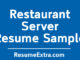 Restaurant Server Resume Sample